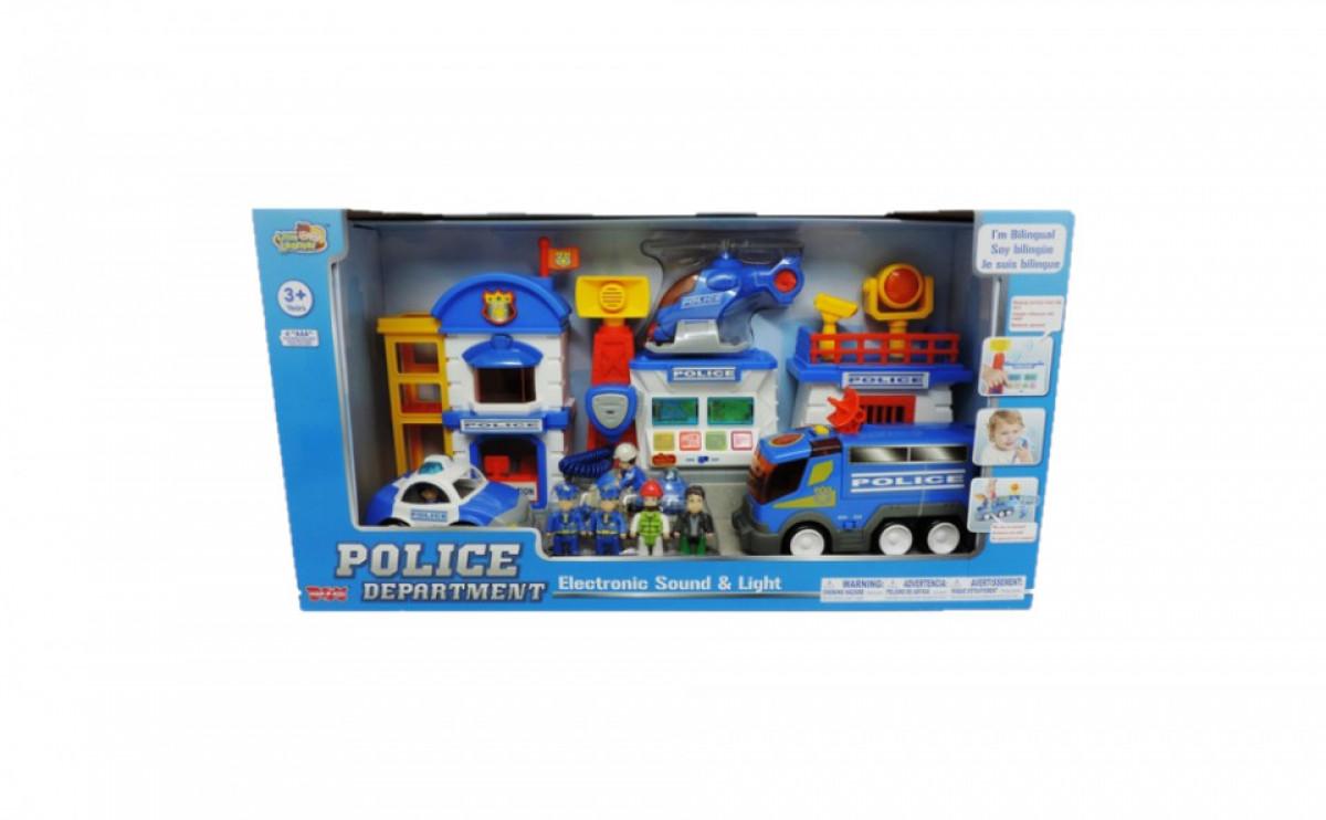 Sectia de politie 2