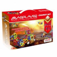 Joc de constructie magnetic - 40 piese