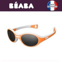 Ochelari de soare Beaba 360 M - Orange